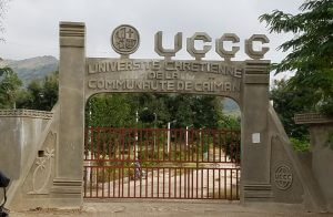 UCCC archway